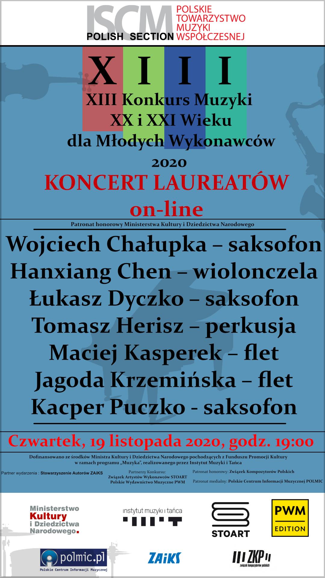 13KM Koncert Laureatów z ramka